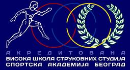 SPORTSKA AKADEMIJA BEOGRAD Logo